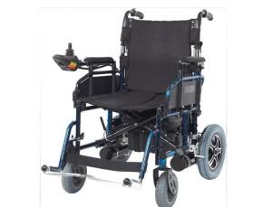 JT-101 Katlanır Akülü Tekerlekli Sandalye