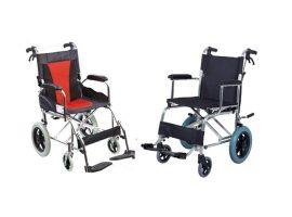 Transfer Sandalyeleri